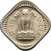 5 paise – avers