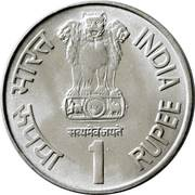 1 roupie Maharana Pratap -  avers