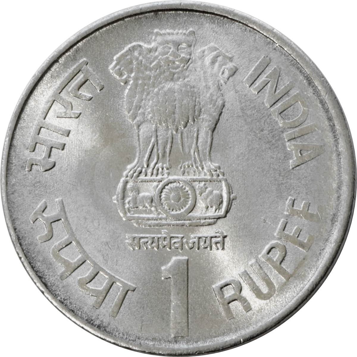 Vrp coin 2018 price in india - Cat water fountain build how to