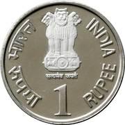 1 roupie (Platinum Jubilee RBI) -  avers