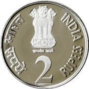 2 roupies (Platinum Jublee RBI) -  avers