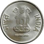 1 roupie (Nouveau symbole) -  avers