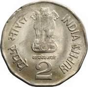 2 roupies Patel -  avers