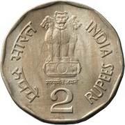 2 roupies Shivaji -  avers