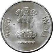 2 roupies - Nouveau symbole -  avers