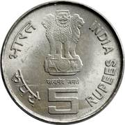 5 roupies ONGC -  avers