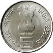 5 roupies (Banque nationale d'Inde) -  avers