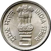 5 roupies - FAO -  avers