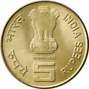 5 roupies Dr. Rajendra Prasad -  avers
