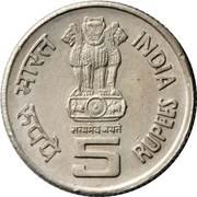5 roupies - bhagwan mahavir janm kalyanak -  avers