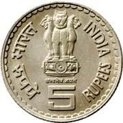 5 Rupees Tilakji -  avers