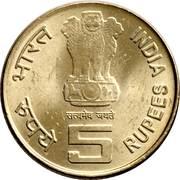 5 roupies (C. Subramaniam) -  avers
