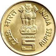 5 roupies  (Temple Brihadeeswarar) -  avers