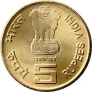 5 roupies (Impôt sur le revenu) -  avers