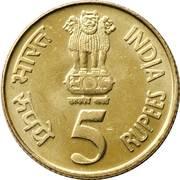 5 roupies Platinum Jubilee (RBI) -  avers