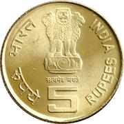 5 roupies (19th Common Wealth Games - Delhi 2010) -  avers