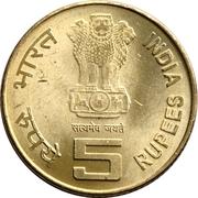 5 roupies (Rabindranath Tagore) -  avers