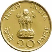 20 paise Mahatma Gandhi – avers