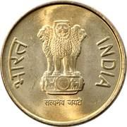 5 roupies (Nouveau symbole) -  avers