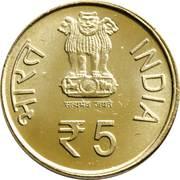 5 roupies - 100eme anniversaire du conseil indien de la recherche médicale -  avers