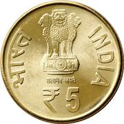 5 roupies 60 ans de l'atelier de Calcutta -  avers