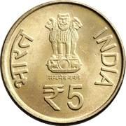 5 roupies ( Shri Mata Vaishno Devi Shrine Board ) -  avers