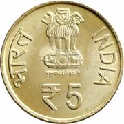 5 roupies (150 ans de la naissance de Madan Mohan Malaviya) -  avers