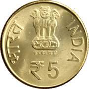 5 roupies (Motilal Nehru) -  avers