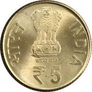 5 roupies Swami Vivekanada -  avers