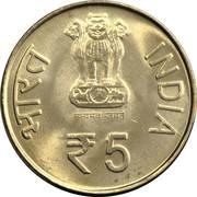 5 roupies Acharya Tulsi birth centenary -  avers