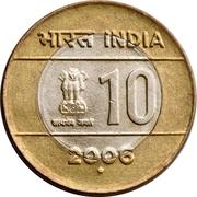 10 roupies (Unity in diversity) -  avers