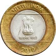 10 roupies -  avers