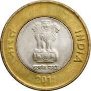 10 roupies (Nouveau symbole) -  avers