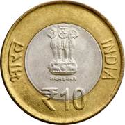 10 roupies (60 Years of the Parliament of India) -  avers