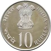 10 roupies (FAO) -  avers