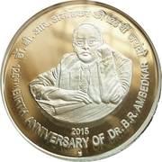 125th Birth Anniversary of Dr BR Ambedkar -  avers