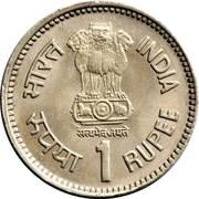 1 roupie (Jawaharlal Nehru) -  avers