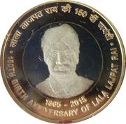 150th Birth Anniversary of Lala Lajpat Rai -  revers