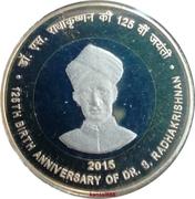10 roupies (125e anniversaire de Sarvepalli Radhakrishnan) -  avers