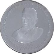 125th Birth Anniversary of Jawaharlal Nehru -  avers