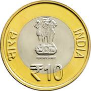 10 roupies Diamond Jubilee Coir Board -  avers