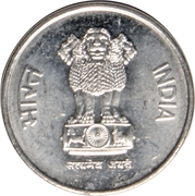 10 paise – avers