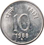 10 paise -  avers