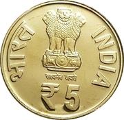 5 Rupees (Birth Centenary of Rani Gaidinliu) -  avers