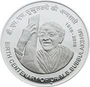 100 Rupees (Birth Centenary of Dr. M.S.Subbulakshmi) -  avers
