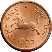 1 pice (Government of India) -  avers