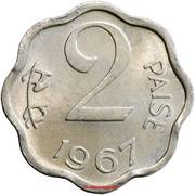 2 paise -  revers