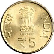 5 Rupees (Jawaharlal Nehru) -  avers