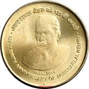 5 Rupees (Jawaharlal Nehru) -  revers