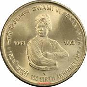 5 roupies Swami Vivekanada -  revers